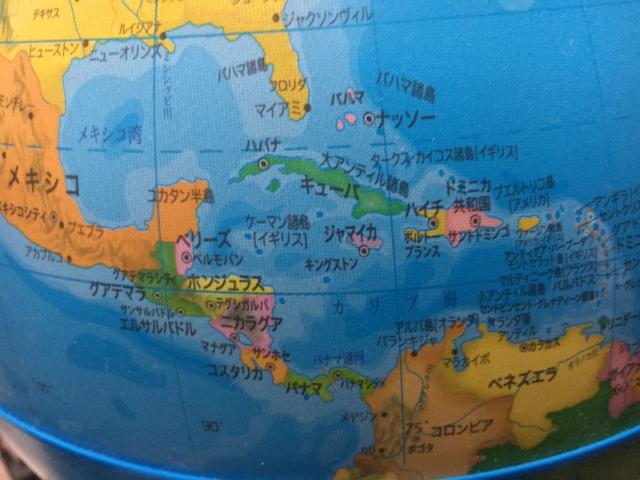 カリブ海の画像